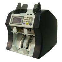 China Kobotech Lince-600 Two Pockets Non-Stop Multi-Currencie Value Sorter(ECB 100%) wholesale