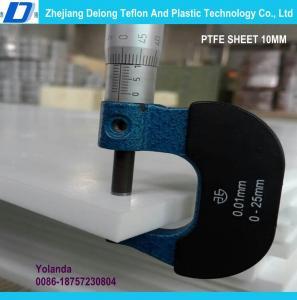 China ptfe mold sheet 10mm wholesale