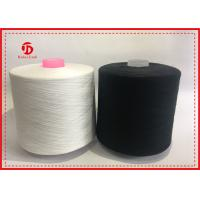 40 / 2 Garment Accessories Spun Polyester Yarn , Sewing Machine Thread For Clothes