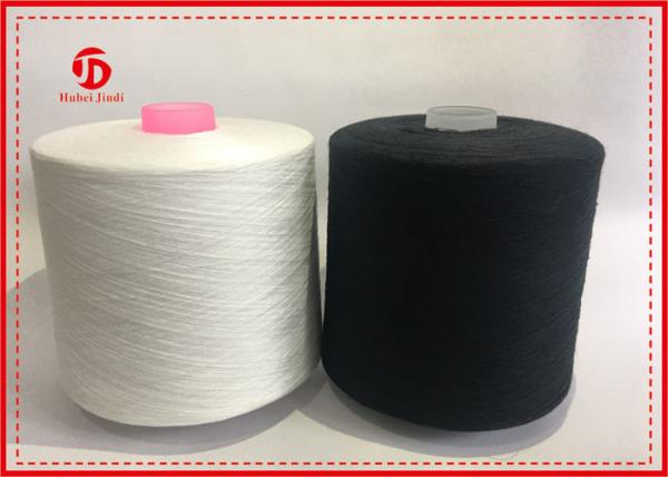 Quality 40 / 2 Garment Accessories Spun Polyester Yarn , Sewing Machine Thread For Clothes for sale