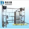 Vertical Refrigerator Furniture Testing Machines for Door Fatigue