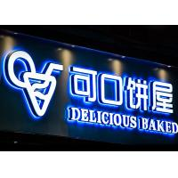 China Energy Saving Illuminated Channel Letters With Frontlit & Backlit For Bakery Store Sign wholesale