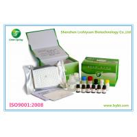 Buy cheap LSY-30040-1 Ascaris lumbricoidess (A.l) IgG Antibody ELISA Test Kit from wholesalers