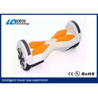 China Adult 8 Inch Hoverboard Self Balancing Scooter Max Speed 12 Km/Hour For Children Gift wholesale