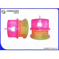 Buy cheap UV Protection Marine Lanterns Lights / LED Marine Lights Full Sealing Structure from wholesalers