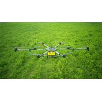 China cheap drones from china fumigation spraying drone sprayer agriculture uav crop duster wholesale
