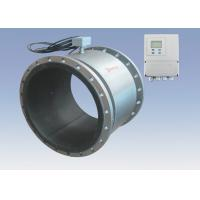China remote type sewage flow meter with rubber lining flanged connection wholesale