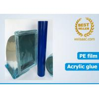 China Great tear resistance duct protective film temporary pe protecitve film without residue wholesale