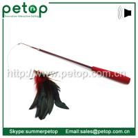 China Retractable Bird Feather Cat Teaser Wand Toy wholesale