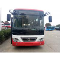 China 7.3 Meter G Type Inter City Buses With 2 Doors And Lower Floor Vehicle wholesale