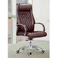 China luxury office high back leather manager chair furniture wholesale