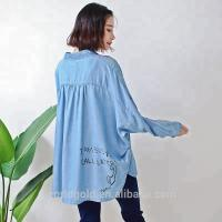 China Women Plus Size Denim Blouses And Tops With Long Sleeves OEM Service wholesale