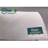 Buy cheap Smooth Surface Wool Tie Interlining / Necktie Interlining Double Layer Brush from wholesalers