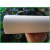 China Сторона 2 покрыла бумагу искусства 300гсм, белую бумагу лоска 80гсм для бумажных мешков wholesale