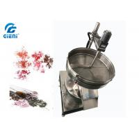 China 75 W Powder Sifter Machine For Cosmetic Eyeshadow Easy Operation wholesale