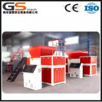 China used tire shredder for sale wholesale