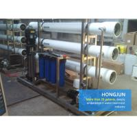 Buy cheap High Efficiency Ro System Water Treatment Plant 220V 380V With Ozone Generator from wholesalers
