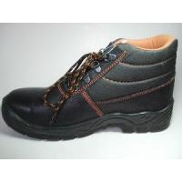 Working Shoes (ABP1-5042)