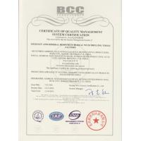 A Subsidiary Company Of China Geological Equipment Group Certifications
