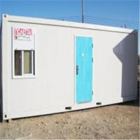 Modular Steel Structure 20feet Container House prefabricated house