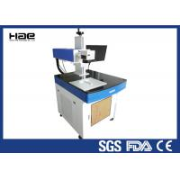 China Good Beam 532nm Green Laser Marking System Industrial Laser Marker For Hardware wholesale