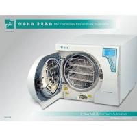 Buy cheap 17L Class B Sterilization Autoclave from wholesalers