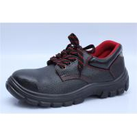China PU sole safety shoes low cut series safety work shoes NO.9145-1 wholesale