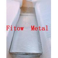 China ASTM B381 Gr2 Gr5/Tial4v Quality Titanium Forged and Casting Machining Parts Titanium alloys wholesale