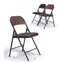 China PU leather padded steel folding chairs Mainstays Vinyl Chair wholesale