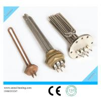 China ANNAI Flanged Water Immersion Heating Element for Plastic Machine wholesale