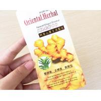 China Adhesive Custom Product Label Stickers For Cosmetic / Medicine on sale