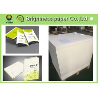 Multiplication C1S Folding Box Board Stock Paper 700 * 1000 For Printing