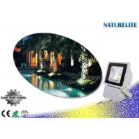 China COB 80LM/W 70W LED Floodlight Thick Aluminium Die - cast Alloy Shell for Buildings, Landscape Lamp ect wholesale