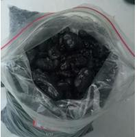 China Cold Modified Coal Tar Pitch No. 2989 Free Samples For Electrode Production wholesale