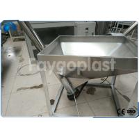 China Auto Screw Plastic Material Hopper Loaders , Plastic Recycling Line Customized wholesale