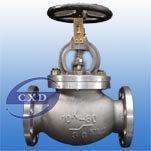 China JIS-marine-cast Steel Globe Valve on sale
