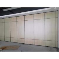 China Operable Hotel Sound Proof Sliding Folding Partitions Movable Walls 6 Meters Height wholesale