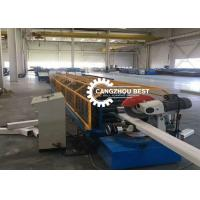 China Metal Steel Gutter Profile Drain Pipe Roll Forming Machine Seaming Type on sale