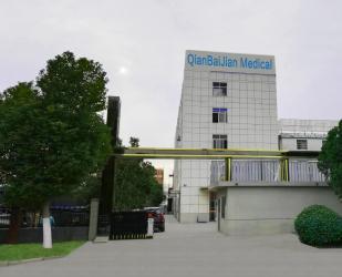 Hefei Qianbaijian Medical Equipment Co,Ltd