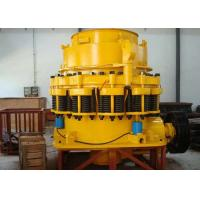 Buy cheap Phosphatic Industry Waste Crusher Machine , Road Building Portable Cone Crusher from wholesalers