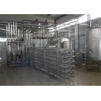 China ISO CE Milk Manufacturing Process 125-350ml Aseptic Carton Aseptic Pouch wholesale