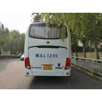 China Used Yutong Brand travelling bus with right hand drive (RHD) 45-55 Seats ModelZK6107H luxury style 2015year, white color wholesale