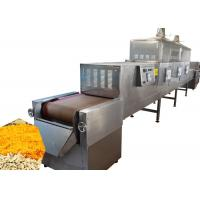 China Industrial Microwave Spice Dryer Machine With Humidity Discharging System wholesale