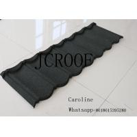 China Heat Resistance Stone Coated Roofing Tiles 0.5mm Thickness 50 Years Guarantee wholesale
