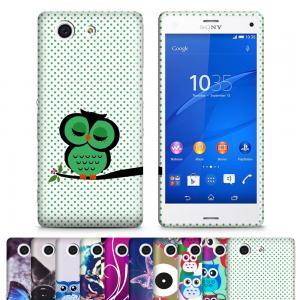China Mini TPU doux a imprimé la couverture de cas du xperia z3 de Sony, couverture arrière de cas de téléphone portable wholesale
