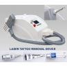 China 1064nm/532nm máquina comutada Q do laser do Nd Yag para o tratamento da pigmentação wholesale