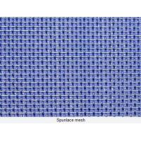 China Polyester Mesh/Fabrics for Non-woven Cloth wholesale