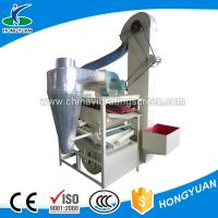 China Agricultural equipment Grading round grain rice  sifting machine wholesale