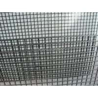 China welded wire mesh panel by your requirement wholesale