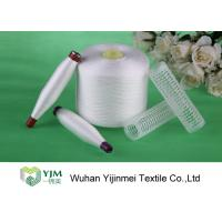 Paper Cone Raw White Polyester Ring Spun Yarn Full Dull High Strength